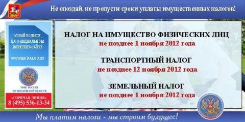 Продажа квартиры ( 65. 50 кв. м кол-во комнат: 2 10329350 руб....)