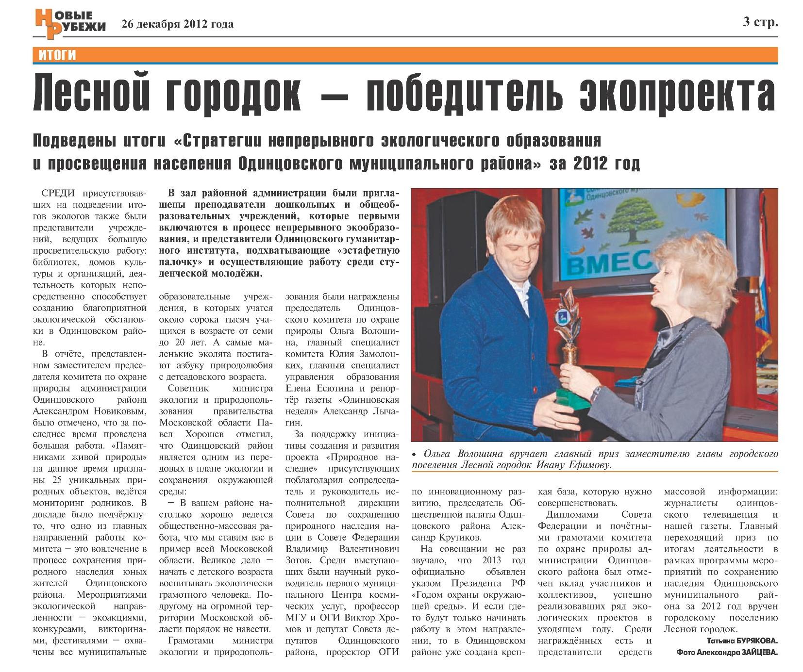Проститутки московский област 22 фотография
