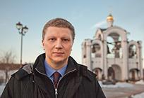 Глава Одинцовского района поздравил верующих спраздником Крещения Господня