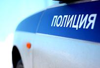 Полиция Одинцовского района подвела итоги новогодних праздников
