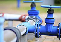 Шесть населенных пунктов Одинцовского района хотят газифицировать за2года