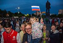 Две тысячи жителей Одинцовского района спели хором гимн России