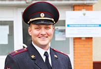 Встреча участковых полиции сжителями Одинцово состоится 6июня