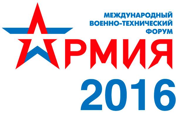 Шойгу иГалустян встретились на«Армии-2016»