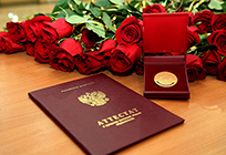Высший балл поЕГЭ получили 24выпускника Одинцовского района