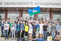 Ещё 32школьника Одинцовского района отправились налетний отдых влагерь «Память поколений»