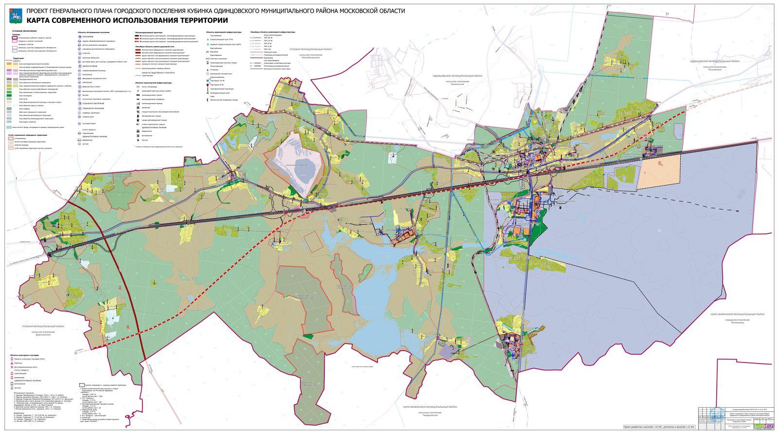 Фото и схема одинцовского района