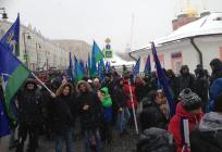 Более 200 жителей Одинцовского района приняли участие вмитинге-концерте «Россия вмоём сердце!»