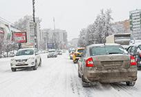 Одинцовских автолюбителей просят отказаться отпоездок наличном транспорте из-засильнейшего снегопада