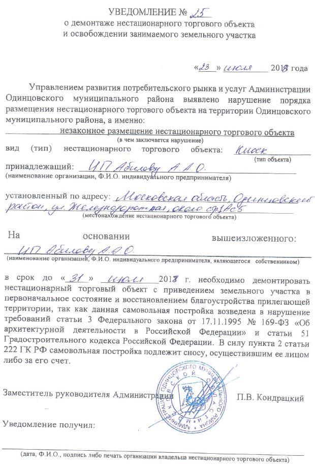 росденьги отзывы сотрудников москва 2020