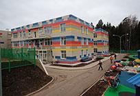 Новый детский сад на400 мест впоселке Горки-10готов на95процентов