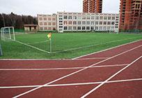 Футбольное поле сискусственным покрытием площадью 800 квадратных метров обустроили дляшкольников поселка Горки-10