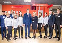 Новый офис МФЦ открылся вЛесном городке Одинцовского района