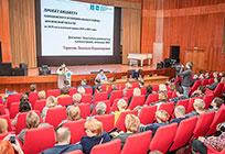 Публичные слушания попроекту районного бюджета на2019 год иплановый период 2020-2021 годов прошли вОдинцово