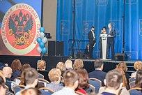 Андрей Иванов поздравил одинцовских налоговиков спрофессиональным праздником