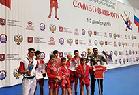 Одинцовские самбисты завоевали бронзу Всероссийских соревнований «Самбо вшколу»