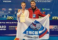 Успенский каратист выиграл серебро Первенства России покаратэ среди спортсменов 14-20лет