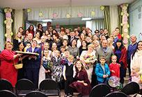 Кубинский Центр развития детей «Истина» отметил 30-летие