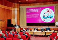 Некоммерческие организации Одинцовского района подвели итоги работы в2018 году