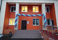 Андрей Иванов открыл обновленную амбулаторию вНовом Городке