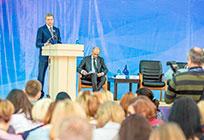 Областная конференция «Опора России» прошла вОдинцовском кампусе МГИМО