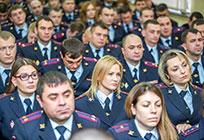 Одинцовские правоохранители подвели итоги работы за2018 год
