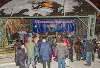 Дляжителей Одинцовского района будут организованы 7мест дляКрещенских купаний