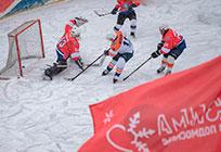 ВОдинцовском районе стартовал хоккейный турнир «Русская классика»