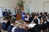 Педагог Одинцовской гимназии вошла всписок Топ-5учителей РФ поэкопросвещению