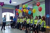 Партийцы поздравили школьников cДнем образования ЮИД