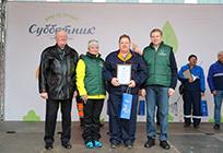 Глава Одинцовского района наградил отличников сферы ЖКХ