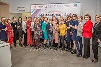 ВОдинцово открылась фотовыставка регионального проекта «Мама может все!»