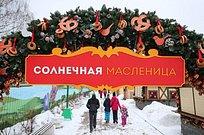 Более 15000 человек отпраздновали Масленицу вЗахарово