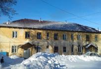 Вдеревне Фуньково капитально отремонтируют кровлю 11многоквартирных домов