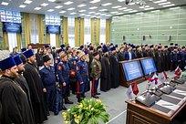 Учебно-методический семинар повзаимодействию РПЦ иВооруженных Сил прошел вКВЦ «Патриот»