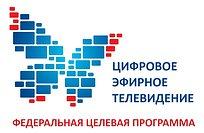 Одинцовский городской округ перешел нацифровое телевизионное вещание