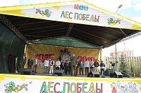 Александр Головашкин посадил вОдинцово сирень вчесть Дня Победы