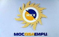 МосОблЕИРЦ начинает обслуживать жителей Больших Вязем Одинцовского городского округа