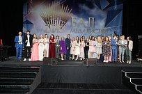 Золотые медали вэтом году получили 316 школьников Одинцовского городского округа