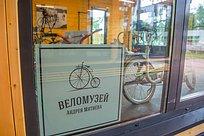 Выставка вело-музея Андрея Мятиева открылась впарке «Раздолье»