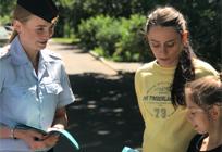 Одинцовская Госавтоинспекция провела акцию «Безопасный двор»