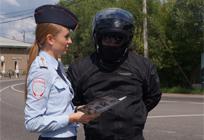 Сотрудники Одинцовской Госавтоинспекции провели профилактический рейд «Мотоциклист»