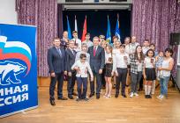 Андрей Иванов вручил первые паспорта 9юным жителям Звенигорода