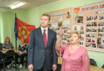 Андрей Иванов провел встречу сСоветом ветеранов Звенигорода