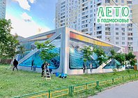 Одинцовская Трехгорка станет музеем уличного искусства