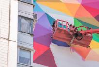 Испанский художник Окуда Сан-Мигель приступил ксозданию граффити вТрехгорке