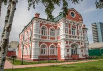 Вавгусте вОдинцовском историко-краеведческом музее будут проводиться бесплатные выставки иэкскурсии