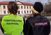Проект «Родительский патруль»— один изучастников областного конкурса «Наше Подмосковье»