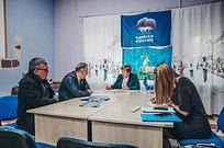 Партийцы провели прием граждан вГолицыно