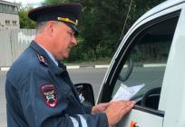 Одинцовские сотрудники Госавтоинспекции провели профилактическое мероприятие «Технический контроль»